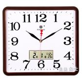 (百貨週年慶)掛鐘方形電子掛鐘客廳靜音鐘錶家庭創意時尚藝術萬年日歷石英鐘