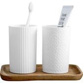 簡約漱口杯創意牙刷杯女收納刷牙杯家用一對成人情侶洗漱杯子牙缸