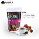 熊鑽黑糖 紅棗桂圓150g/袋