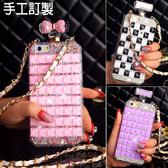 蘋果 iPhone 11 Pro Max XS MAX IX XR XS i8 Plus i7 Plus 純色滿鑽 香水瓶掛繩手機殼 手機殼 水鑽殼