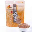梅香莊 極品梅肉粉 80g/包