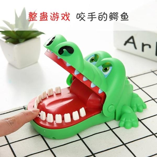 鱷魚牙齒咬手指玩具創意兒童遊戲成人解壓惡搞整蠱整人玩具小禮物新年禮物