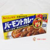 日本咖哩佛蒙特咖哩塊-蘋果蜂蜜(辣味)230g【0216零食團購】4902402376874