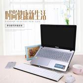 筆電支架蘋果散熱器14寸156寸聯想華碩戴爾散熱底座墊便攜wy【雙十一狂歡】