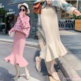 秋冬新款荷葉邊針織半身裙中長款高腰顯瘦包臂長裙a字魚尾裙 XN8220【Rose中大尺碼】