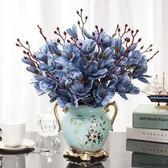 仿真花 假花裝飾絹花客廳花藝擺件餐桌擺設花束 BF10891『男神港灣』