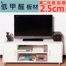 電視櫃【澄境】和風典藏雙門電視櫃 視聽櫃...