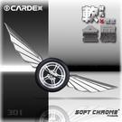 【鼎立資訊】免運 CARDEX 凱帝仕 Soft Chrome 輕改裝 軟金屬 車用 立體貼飾 飛輪 (閃銀版)