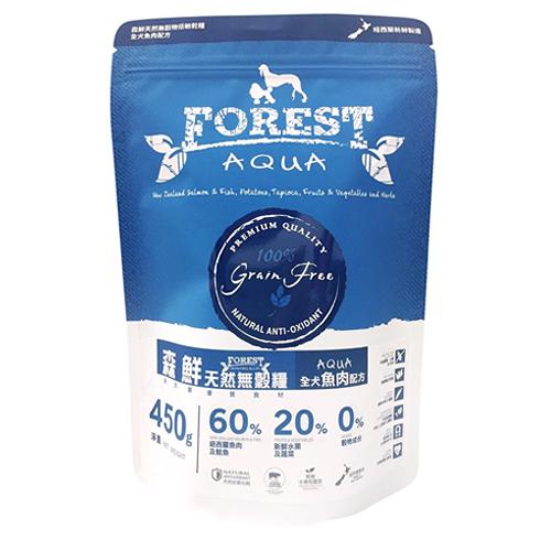 【寵物王國】森鮮天然無穀低敏-全犬魚肉配方1磅(450g)