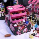 化妝箱 - 大容量女專業手提多層化妝箱護膚品少女心收納盒旅行洗漱包【韓衣舍】