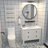 浴室櫃組合北歐現代簡約美式洗臉洗手盆櫃衛生間洗漱台衛浴落地式MBS「時尚彩虹屋」