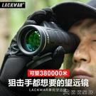 望遠鏡 單筒望遠鏡高倍高清人體夜視狙擊手軍事用戶外專業兒童手機望眼鏡【快速出貨】