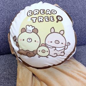 【BREAD TREE麵包樹】造型抱枕多用毯(多款任選)Good Morning