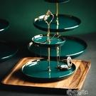 輕奢祖母綠三層糖果盤創意現代客廳下午茶點心架歐式家用雙層餐具 【618特惠】