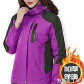戶外沖鋒衣男三合一兩件套冬天加厚保暖登山服女潮牌防風滑雪外套  一米陽光