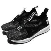 Puma 慢跑鞋 Ignite evoKNIT Lo 2 黑 白 低筒 襪套式 編織鞋面 運動鞋 男鞋【PUMP306】 19045902