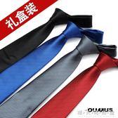 OUMUS男士正裝手打領帶寬8cm職業純色灰色黑色藍色斜紋領帶男商務 交換禮物