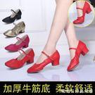 四季新款舞蹈鞋女成人廣場舞跳舞鞋軟底紅色...