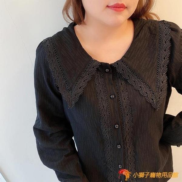 大碼女裝胖韓版蕾絲長袖襯衫黑色白色寬松顯瘦襯衣大號【小獅子】