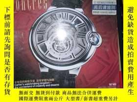 二手書博民逛書店罕見名錶之苑-中國版(中英對照)10240 張澄漢 名錶之苑編輯
