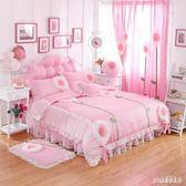 全棉韓版田園蕾絲床裙四件套公主風蕾絲花邊被套1.8m床罩床上用品 js11080『Pink領袖衣社』