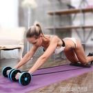 健腹輪滾輪腹肌健身器材家用滑輪瘦腹腰運動馬甲線神器 【優樂美】