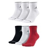 NIKE JUMPMAN 男籃球襪 (三雙入 襪子 中筒襪 慢跑 路跑 籃球 飛人喬丹≡體院≡ SX5544