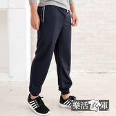 【SP111】韓風拉鍊口袋休閒運動棉褲(共三色)● 樂活衣庫