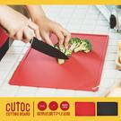 露營 日本 砧板 野餐【CB011】CB JAPAN CUTOC TPU防霉抗菌砧板 MIT台灣製  完美主義