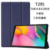 三星 Samsung 平板皮套 Tab J 7.0 Tab A (P350) Tab A 2017(T385) Tab E (T377) Tab A 2019(T295)  卡斯特 保護套