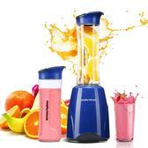 榨汁機便攜式榨汁機家用全自動果蔬多功能果汁榨汁杯水果小型igo 曼莎時尚