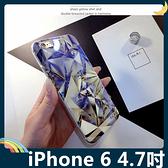 iPhone 6/6s 4.7吋 立體鑽石保護套 軟殼 3D雷射視覺 藍光亮面 超薄全包款 矽膠套 手機套 手機殼