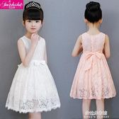 女童洋裝 童裝女童洋裝夏裝新款兒童裙大童洋氣裙子公主裙夏季女孩裙  朵拉朵衣櫥