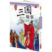 快樂讀經典5:三國故事