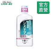 日本獅王浸透護齦EX漱口水-低刺激450mlx3(無酒精)