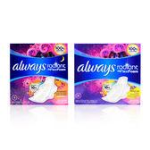 always 液體衛生棉 幻彩系列10倍吸收 有香味 ◆86小舖 ◆
