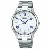 【僾瑪精品】SEIKO 精工 SPIRIT 經典紳士太陽能腕錶-白/V131-0AG0S(SBPL007J)