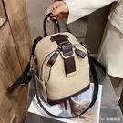 網紅百搭女士單肩小包包女包2021新款潮時尚多用雙肩包簡約小背包 全館新品85折