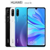 HUAWEI nova 4e 6GB/128GB 後置AI三鏡頭手機~送滿版玻璃貼+軍規保護殼+MK10000mAh移動電源