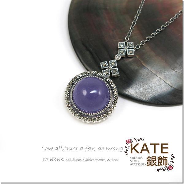 銀飾純銀項鍊 天然紫玉髓 菱形十字 德國精品 頂級專櫃品質 925純銀寶石項鍊 KATE 銀飾