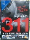 挖寶二手片-G15-025-正版DVD*日片【311】-311大地震兩週後*森達也*綿井健陽*松林要樹*安岡卓治