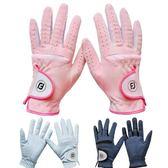 雙十二年終盛宴高爾夫手套女款 雙手高爾夫球手套 超纖細布透氣耐磨可水洗   初見居家