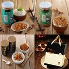 【華得水產】東港魚鬆4罐組禮盒(黑鮪魚鬆x1罐+旗魚鬆x1罐+鮪魚鬆x2罐)