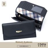 Kinloch Anderson 金安德森 皮夾 優雅迷漾 牛皮 翻蓋壓扣 16卡 長夾 黑色 KA201002 得意時袋