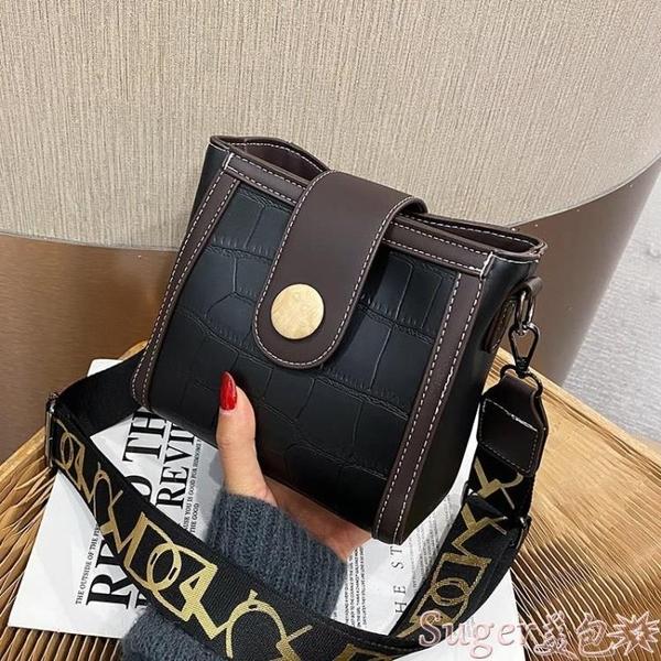 水桶包 高級感小包包女2021新款潮網紅時尚水桶包百搭ins寬帶側背斜背包  新品