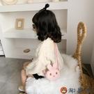 兒童包包可愛毛絨兔側背包公主時尚小包【淘夢屋】