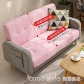 雙人沙發小戶型臥室客廳網紅租房兩人現代簡約小型經濟型簡易沙發 Lanna YTL