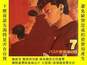 二手書博民逛書店罕見日語原版《灌籃高手7》初版第一刷Y345161 井上雄彥 集英社 出版1992