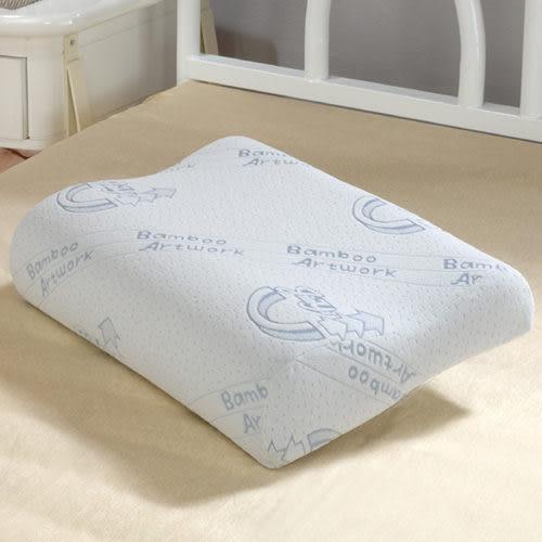 《家購網寢俱館》普羅旺斯薰衣草記憶枕(2入)