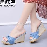 2021夏季新款一字拖涼鞋優雅淑女坡跟拖鞋女厚底松糕高跟時尚涼拖 快速出貨